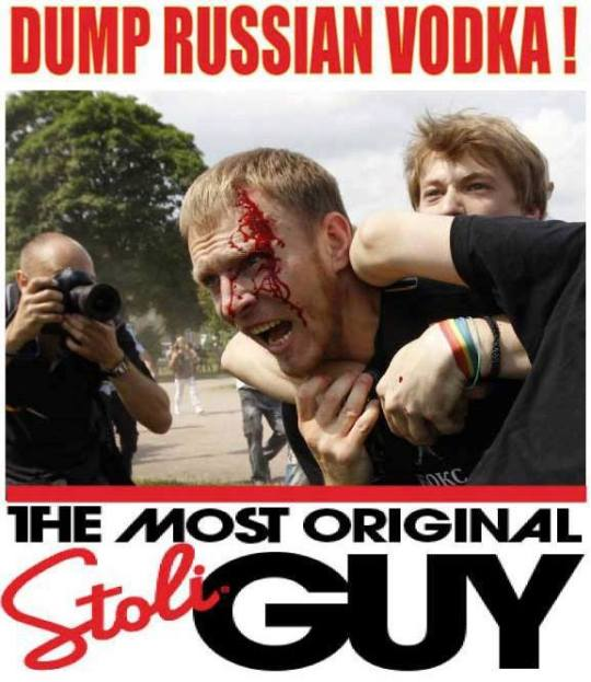 Dump Russian Vodka